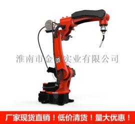 6轴焊接机器人