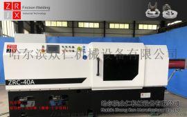 黑龙江厂家供应凡尔体、联轴器、阀座摩擦焊机