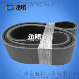 厂家直供铜管管材牵引机皮带 防滑超耐磨 按需定制