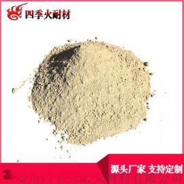 郑州四季火耐材生产熔铝炉用不沾铝耐火浇注料