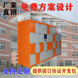 48门学校智能存储柜厂家IC卡智能寄存柜智能书包柜