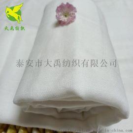 婴儿多层纱布面料 精梳紧密纺织全棉斜纹四层纱布坯布