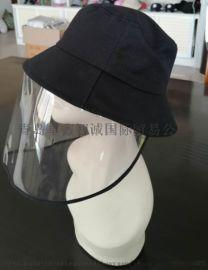 女士渔夫带面罩防护帽