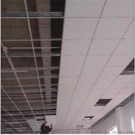 昆明生產玻璃棉硅酸鈣穿孔吸音板 吸聲材料