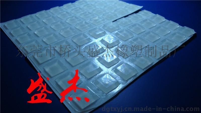 矽膠防滑墊片,自粘矽膠防滑墊片