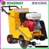 厂家混凝土路面切割机路面切割机RWLG23沥青路面切割机终身维护
