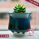 大量現貨創意小花盆 多肉花盆 手工陶瓷花盆接受定製