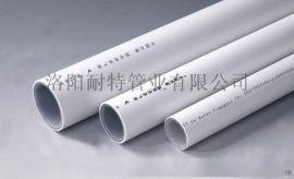 洛阳哪里有卖建筑给排水用PSP钢塑复合压力管道综合性能**