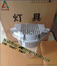 壁挂式防眩泛光灯NFC9180-J70W/100W/150W金卤灯