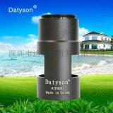 Datyson观鸟镜摄影套筒