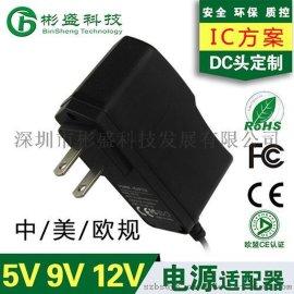 5v1a电源适配器 立式 无线固话开关电源充电器 中美规 恒流 直销