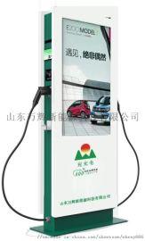 电动汽车充电桩14kw双**山东万辉新能源