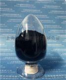 铜锌合金粉 超细微纳米铜锌合金粉Cu-Zn