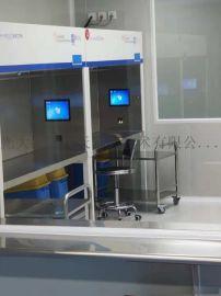 生物安全柜平板电脑10.4寸屏幕带扫描功能