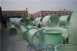 江苏林之森玻璃钢管道