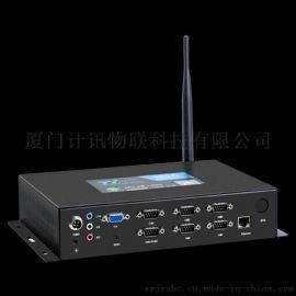 计讯TK610 4G/3G安卓工控机