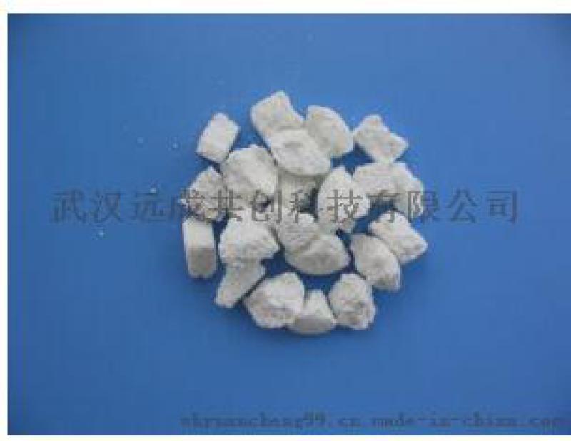 1, 4-環己烷二甲醇99%105-08-8中間體