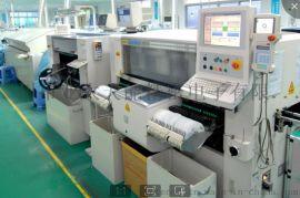 广州专业电子产品加工,SMT贴片加工