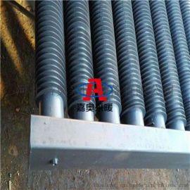 钢制高频焊翅片管散热器定制大型翅片管散热器嘉奥采暖