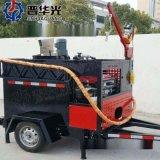 陕西咸阳小型路面灌缝机贴缝带