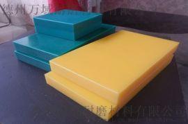 定制高密度聚乙烯板 HDPE板 聚乙烯板材 pe板