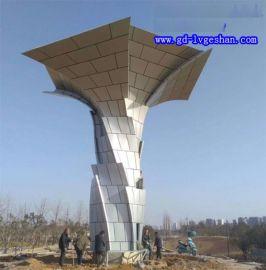 氟碳铝板造型 凉亭铝板定制 金昌异形铝单板厂家