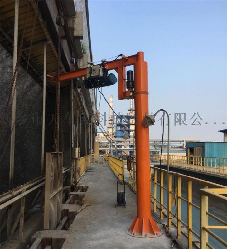仓库码头吊运货物3吨悬臂吊 定柱式悬臂单梁起重机