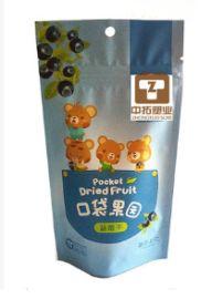 蓝莓果干小包装自立拉链袋 低温存储果干果脯专用袋
