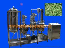 运城300L四季颗粒中成药超声波提取设备原理