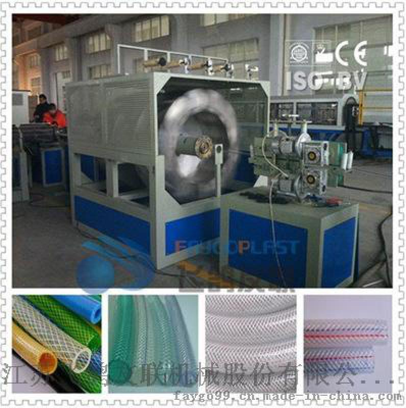 6-32PVC纖維編織增強軟管生產線, 蛇皮管
