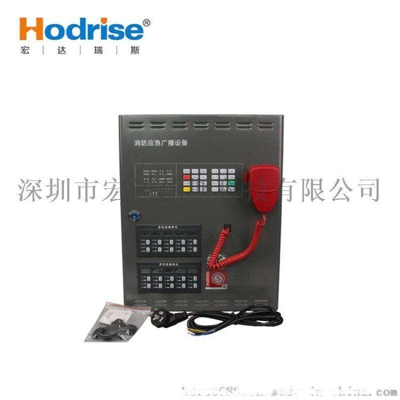 供应GB350消防3C认证壁挂消防广播功放