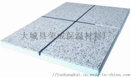 仿古砖铝单板岩棉保温装饰一体板 生产厂家