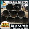 广东螺旋管厂家直供 Q235国标2020 2220 2420 2620 2820螺旋钢管
