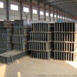漢中400*408H型鋼萊鋼Q235B型材廠家貨源