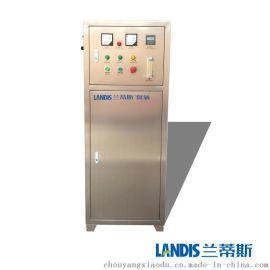 生活污水处理臭氧水机厂家提供臭氧发生器