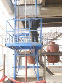 厂家直销 简易货梯 大吨位货梯厂房  运货梯      升降机