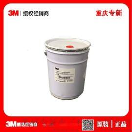 3M现货IA34快干灌封胶水20L IA34化妆盒溶剂性胶水 保温类胶粘剂重庆四川贵州供应
