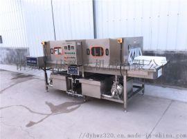 康致達SUS304不鏽鋼中央廚房蔬菜筐清洗機