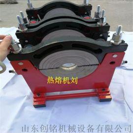 PE对接机 PE管对焊机 200液压热熔机