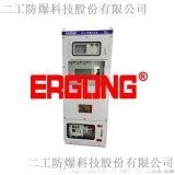 正压型通风配电防爆柜三相四线制交流低压电器配电系统