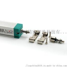 KTC-A-100mm-注塑机电子尺传感器