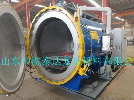 电加热 化罐出口国外  山东中航泰达 高品质 化罐制造专家