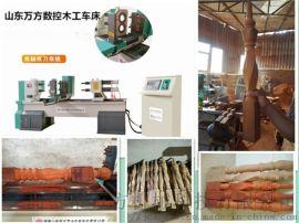 木工车床能做哪些产品 万方数控木工车床