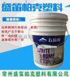 进口PPG涂料桶 5GAL标准美式塑料桶