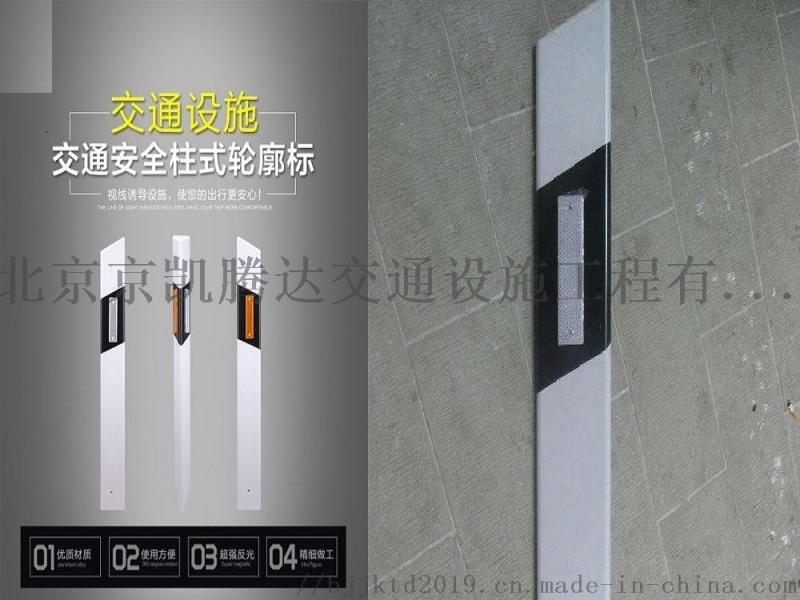 立柱式輪廓標安裝多少錢一個