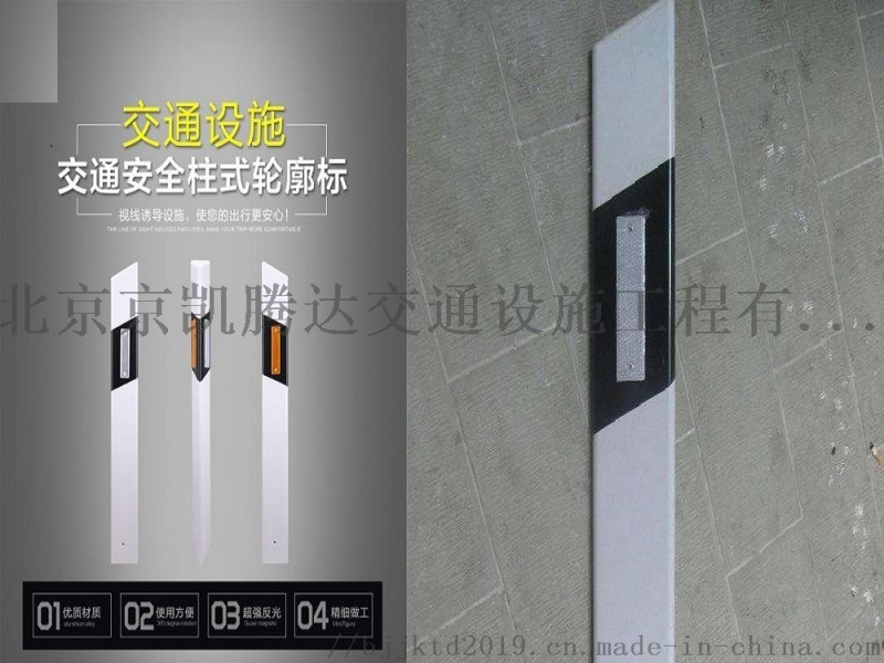 立柱式轮廓标安装多少钱一个