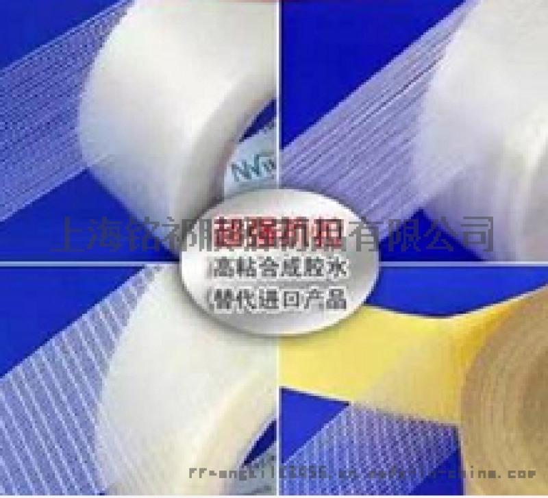 厂家直销直纹纤维胶带可替代3M3M8915/898