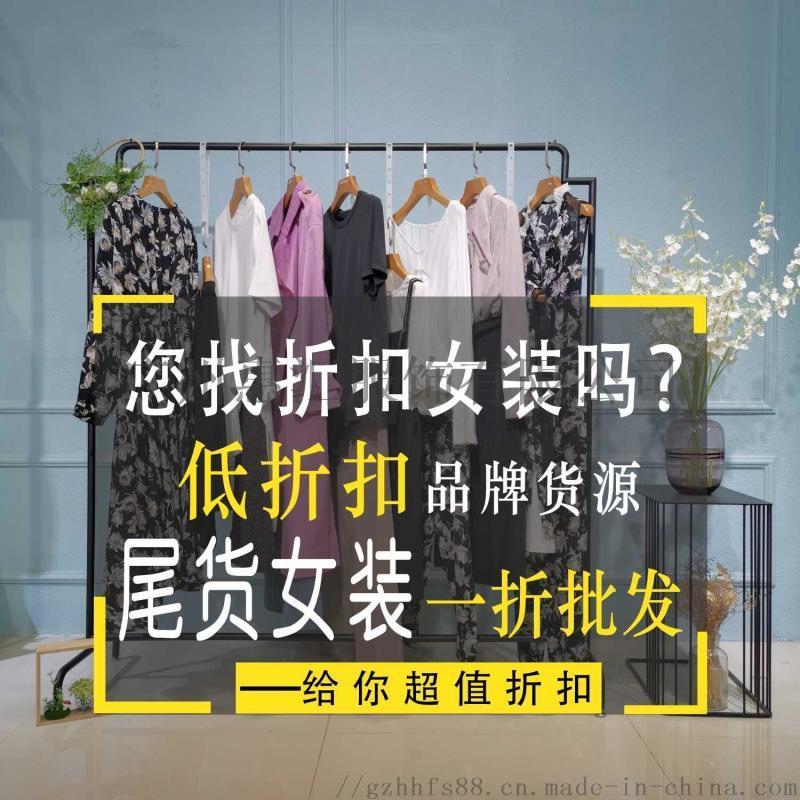 短袖女裝t恤卡亞卡女裝  歐斯蒂雅文連衣裙品牌女裝尾貨韓國女裝網