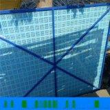 建筑外墙爬架网 楼层安全防护网铁板镀锌板圆孔网片
