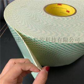 双面胶3M4026强力无痕泡棉双面胶耐高低温定制